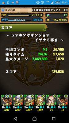 2015-09-11 141347
