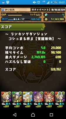 2015-10-14 142722