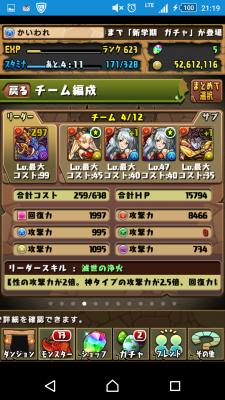 2015-10-17 121949