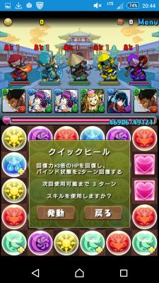 2015-10-20 114443