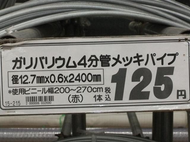 DSCF9107 (640x480)