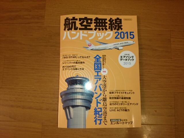 201509061932144f1.jpg