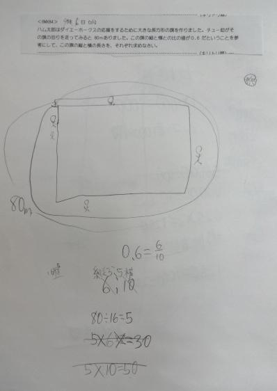 9-16_6MX84.jpg