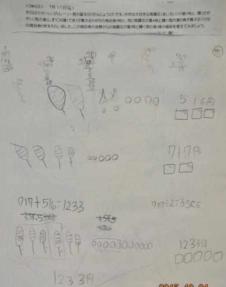 9-27_5MX23.jpg