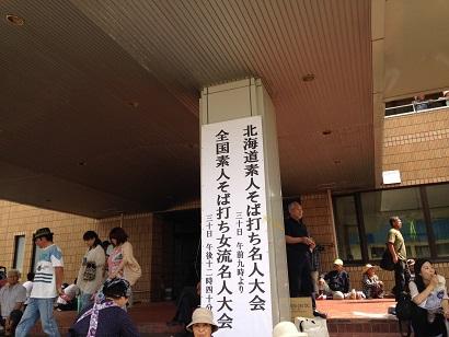 IMG_826.jpg
