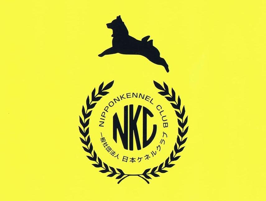 NKCロゴ