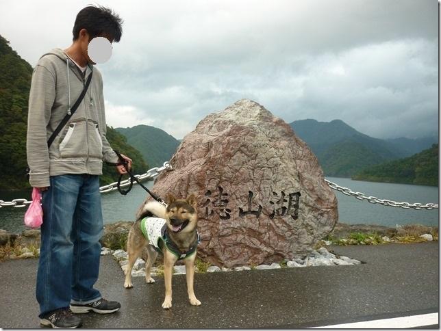 201510ダム散歩徳山ダム2-02