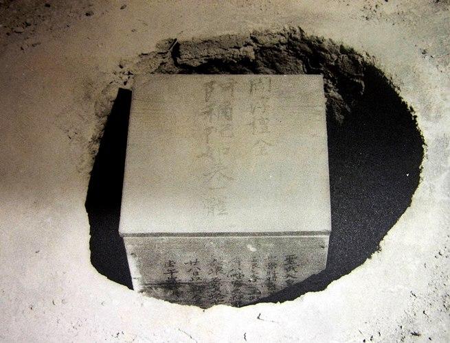 五重軸石内に奉納されていた木箱~箱書きがされ伝阿弥陀金銅仏等が収められていた