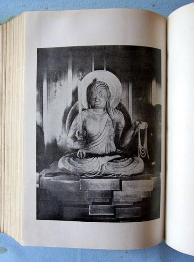 御影堂・不動明王像(「稿本帝国美術略史」掲載写真)