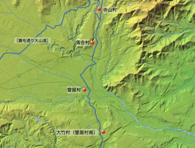 六本松通り大山道:大住郡中の各村の位置(南半分)