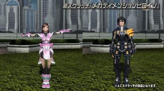 夢幻3-23