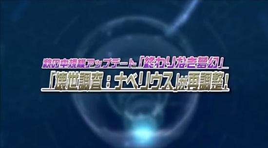夢幻3-32
