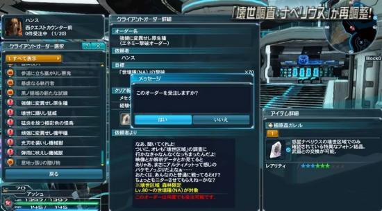 夢幻3-33