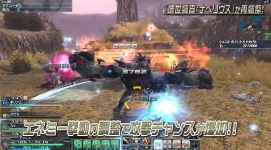 夢幻3-35
