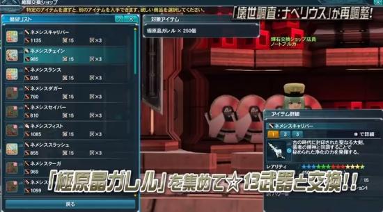 夢幻3-39