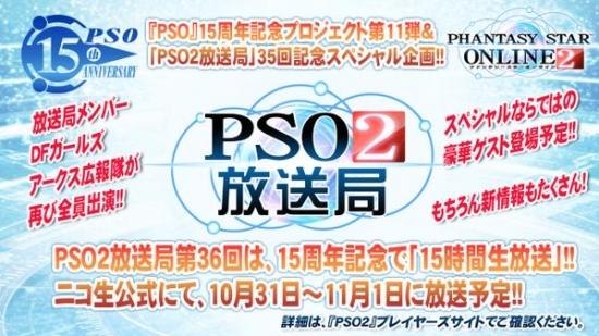 放送局35-29