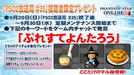 放送局35-30