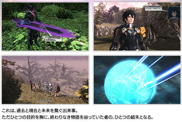 未来への軌跡1-3