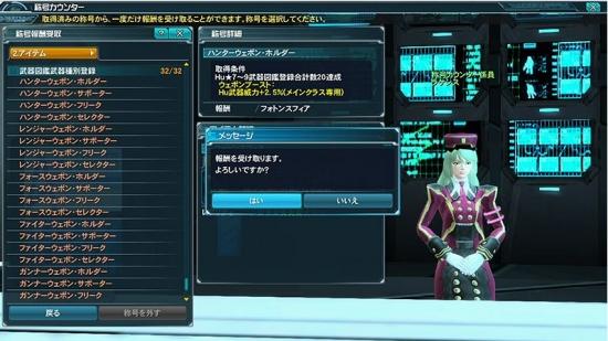 未来への軌跡1-13