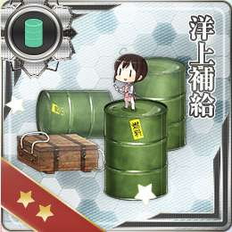 youzyouhokyu.jpg
