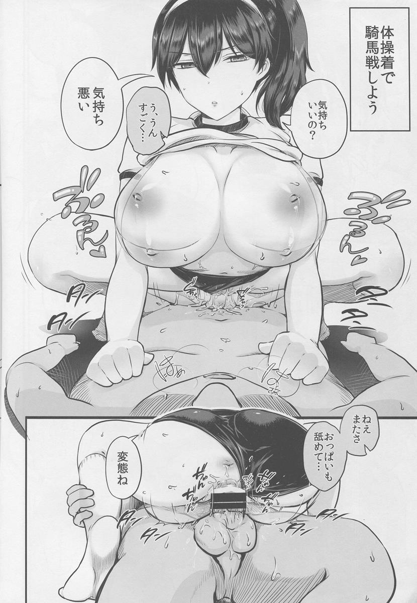 加賀「触って…早く、触…って」