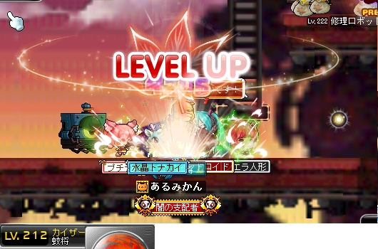 Maplestory824.png