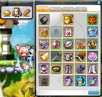 Maplestory827.png