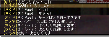 Maplestory830.png