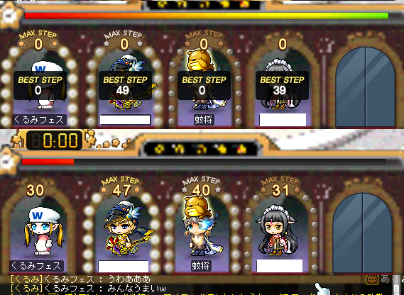 Maplestory834.png