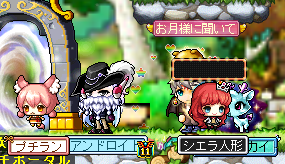 Maplestory837.png