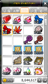 Maplestory840.png