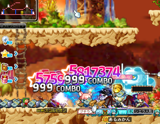Maplestory852.png