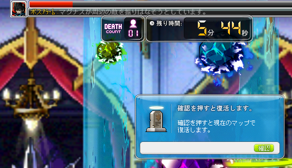 Maplestory884.png