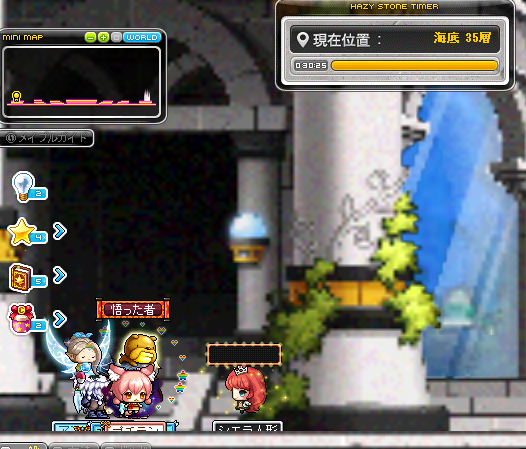 Maplestory886.png