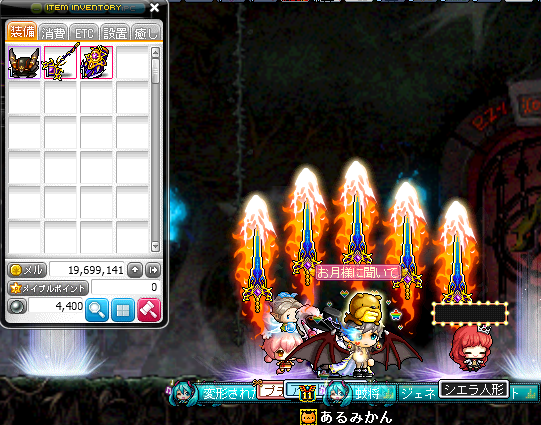Maplestory888.png