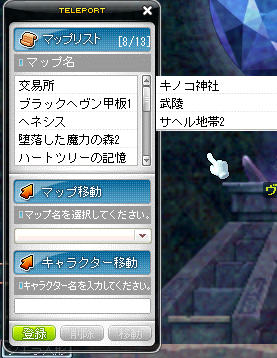 Maplestory890.png