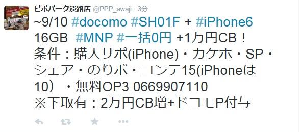 150907P2.jpg