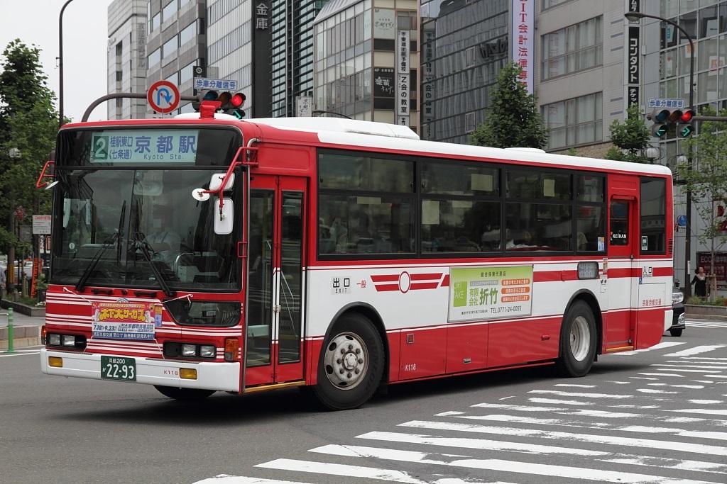 K118.jpg