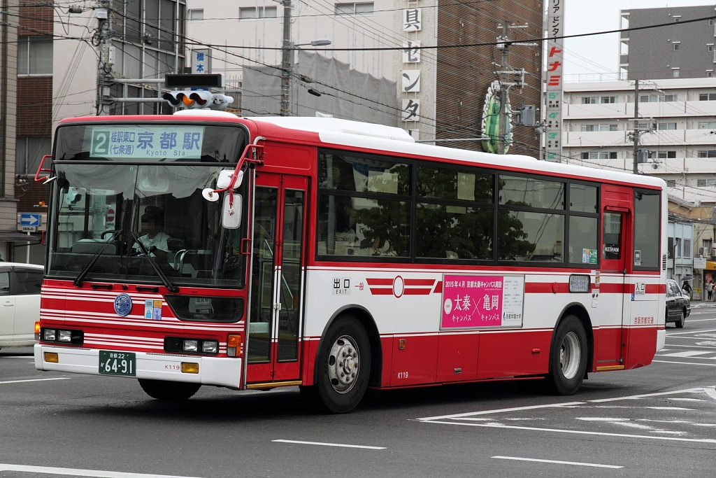 K119.jpg