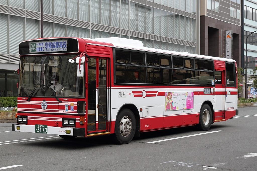 K121.jpg