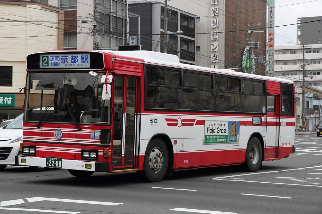 K172.jpg