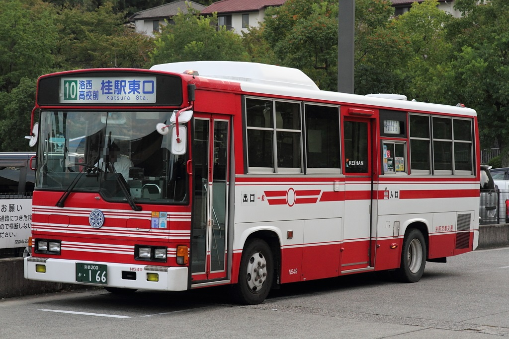 N549.jpg