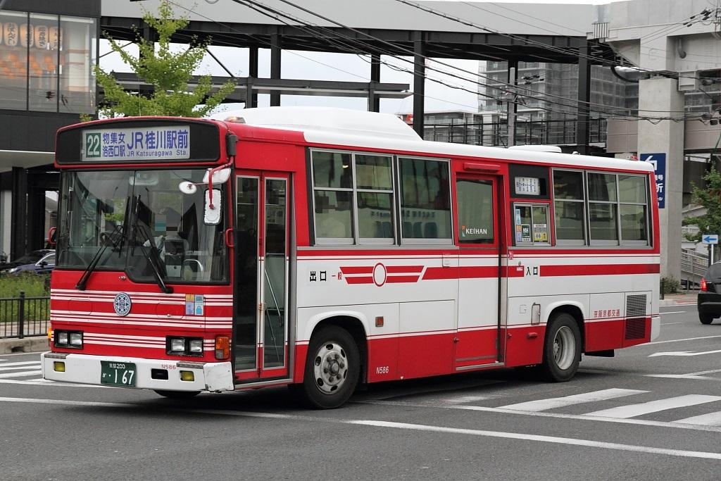 N586.jpg