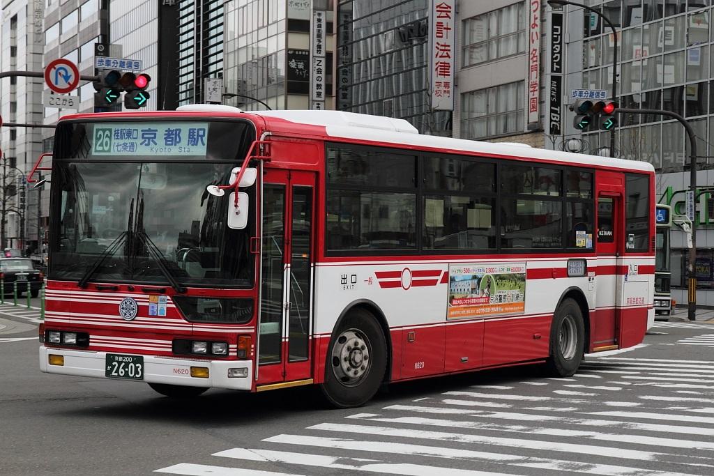 N620.jpg