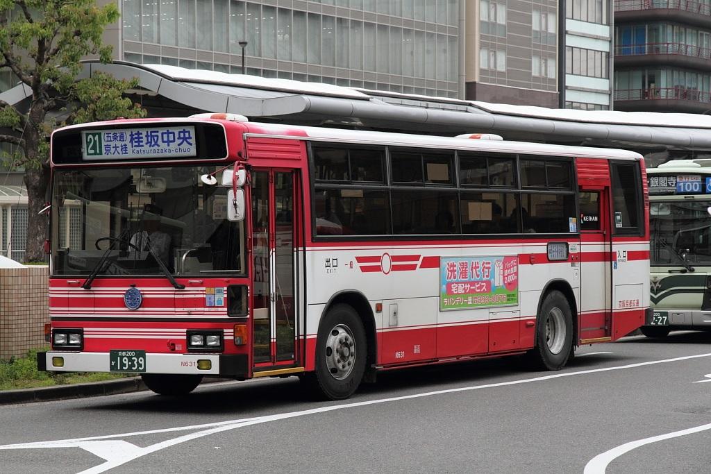 N631.jpg