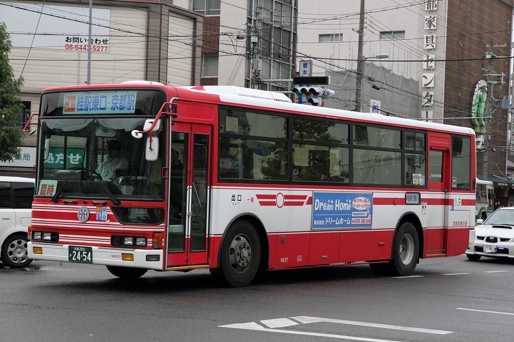 N637.jpg