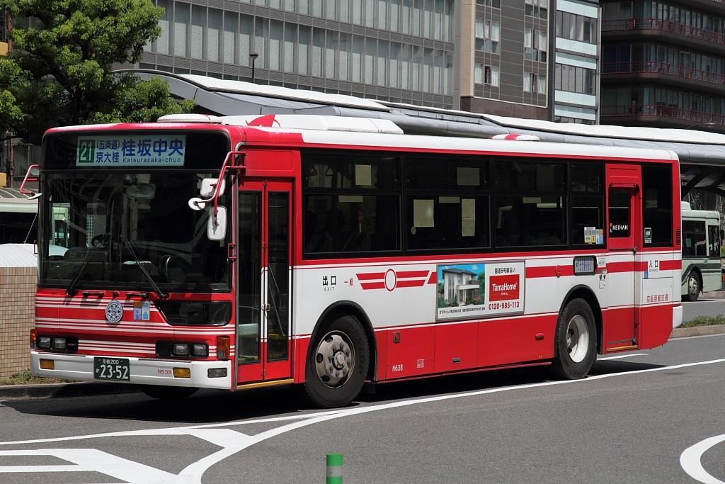 N638.jpg