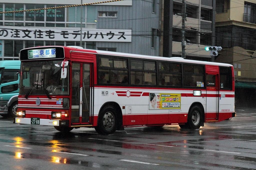 N639.jpg