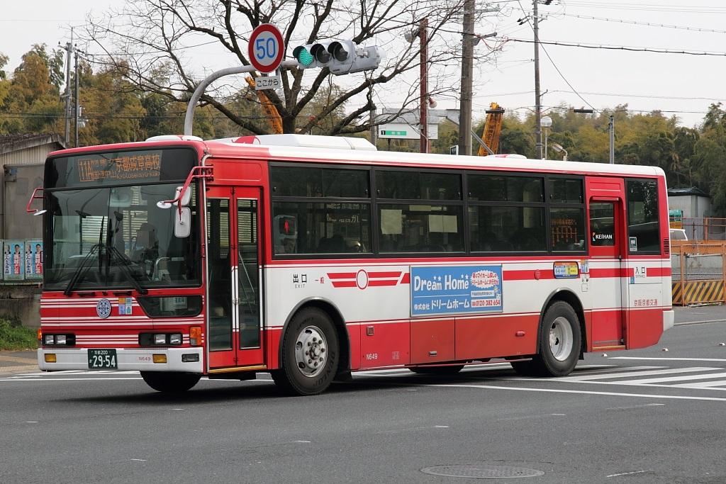 N649.jpg