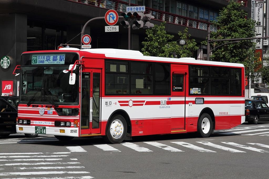 N651.jpg